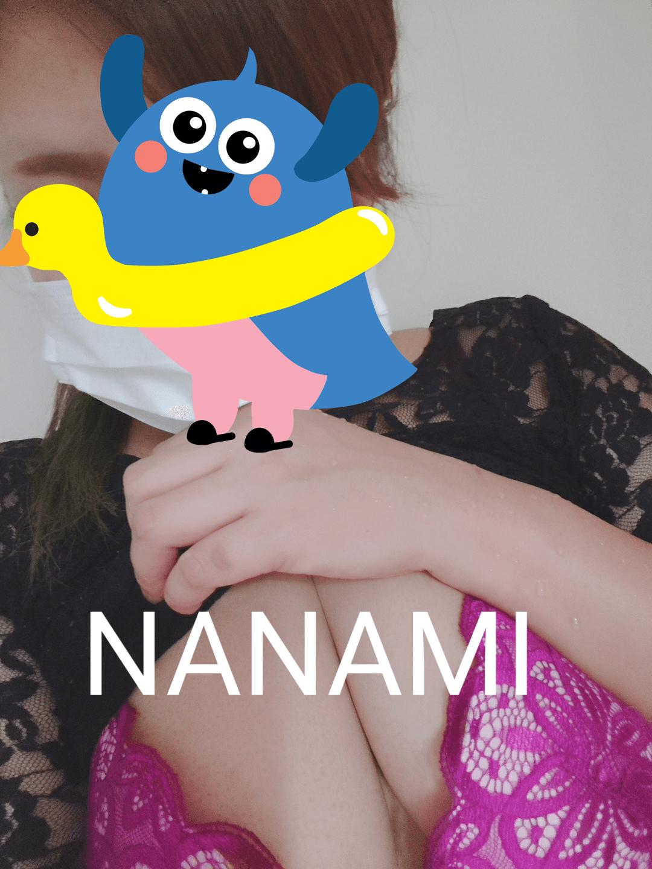 「準備完了☆」07/22(月) 22:56 | ナナミ【超ドM!顔有り動画撮影の写メ・風俗動画