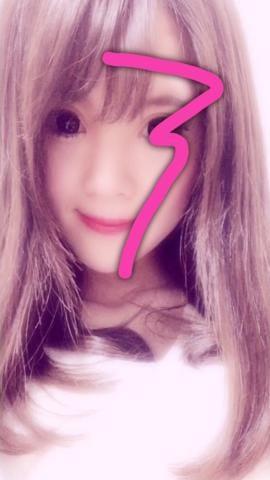 れみな「れみな?」07/23(火) 06:00 | れみなの写メ・風俗動画