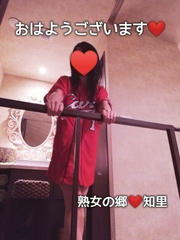 知里(ちさと)「初めての。。(/-\*)知里より」07/23(火) 08:23 | 知里(ちさと)の写メ・風俗動画