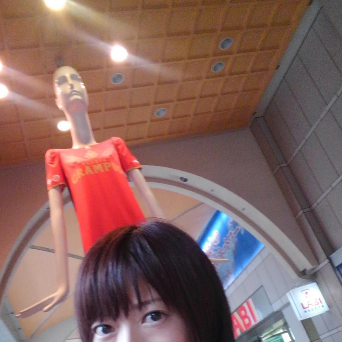 えみこ「おはようございます(*^^*)本日は名古屋店にいます。」07/23(火) 11:54 | えみこの写メ・風俗動画