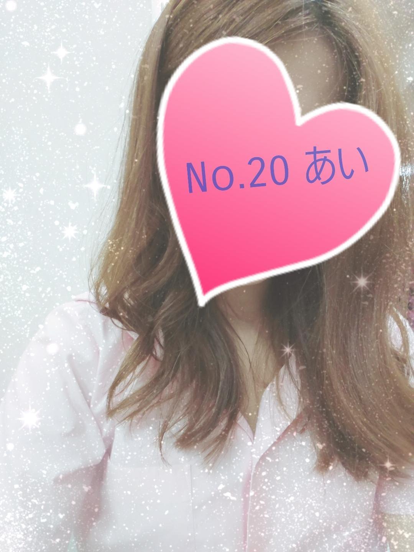 あい「こんにちは✨」07/23(火) 12:05 | あいの写メ・風俗動画