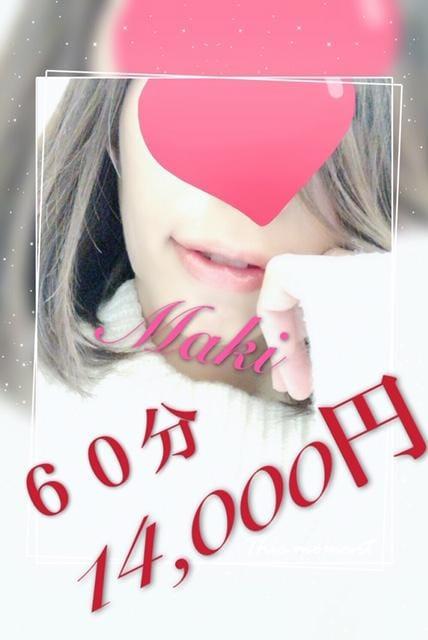 真希「KDC の日♪」07/23(火) 12:08   真希の写メ・風俗動画