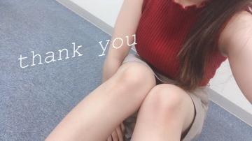 「適当にクォーターのI様へ」07/23(火) 16:27 | 佳子の写メ・風俗動画