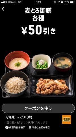 優菜(ゆな)「出勤」07/23(火) 18:11 | 優菜(ゆな)の写メ・風俗動画