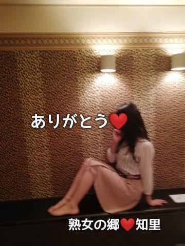 知里(ちさと)「はじめましての ジャスティーさん。お礼です。知里より」07/23(火) 22:26 | 知里(ちさと)の写メ・風俗動画