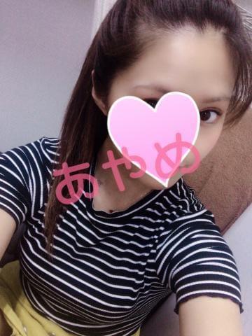 「ありがとう」07/23(火) 23:26 | あやめの写メ・風俗動画