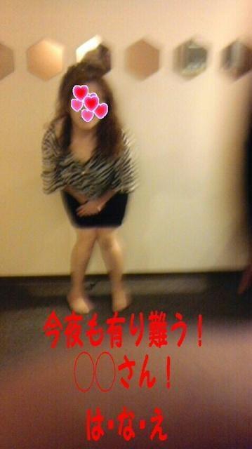 「お礼です!」07/24日(水) 01:24   華江(はなえ)48才の写メ・風俗動画