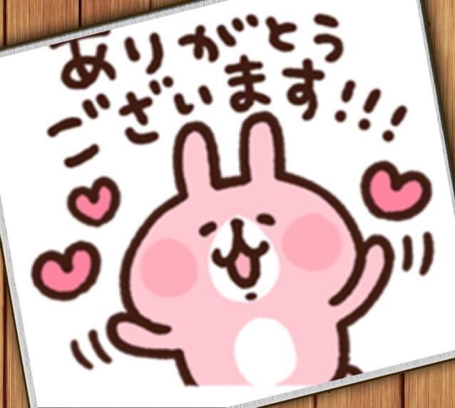 「感謝 (╹◡╹)♡」07/24日(水) 01:27   なつこの写メ・風俗動画