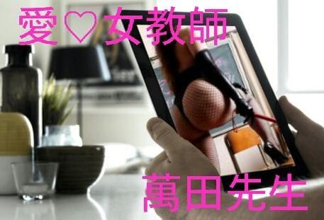 「こんばんは(^-^)」07/24日(水) 01:30   萬田先生の写メ・風俗動画