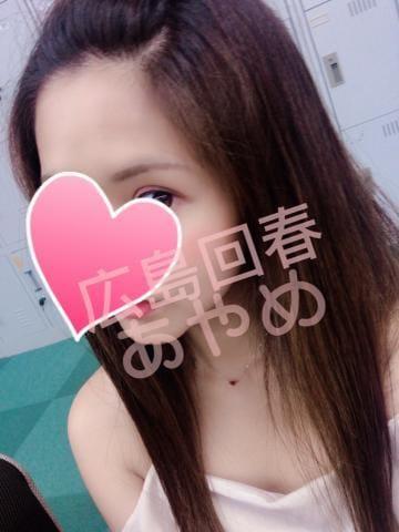 「お礼」07/24(水) 01:46 | あやめの写メ・風俗動画