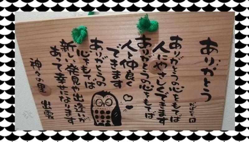 ★宮里 みお★「こんばんは」07/24(水) 04:14 | ★宮里 みお★の写メ・風俗動画