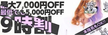 るい「☆朝イチ割引き☆」07/24(水) 08:00 | るいの写メ・風俗動画