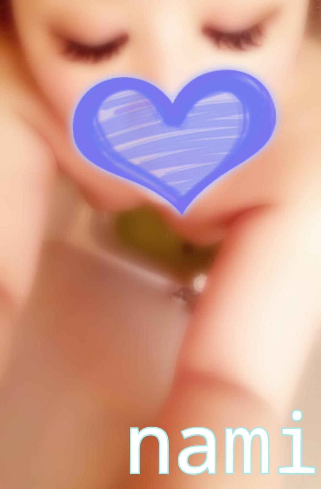 「梅雨明け宣言??ヽ(・∀・)ノ」07/25(木) 12:16 | なみ☆新人の写メ・風俗動画