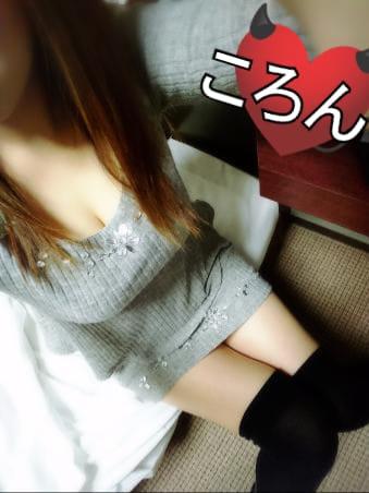 ころん「待機中ーヽ( ´¬`)ノ」05/31(水) 08:34 | ころんの写メ・風俗動画