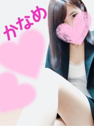 「次回出勤」05/31(水) 12:55 | かなめの写メ・風俗動画