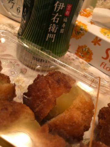 「おはようございます(*^^*)」07/26(金) 09:10   南の写メ・風俗動画