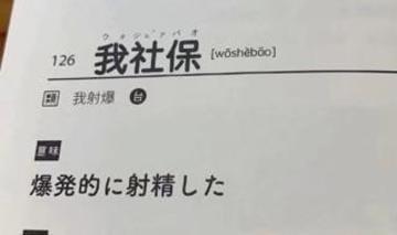 「ウォシェアバオ」07/26(金) 11:08 | るるの写メ・風俗動画