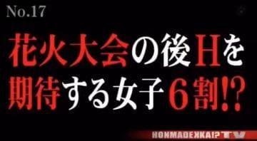 「ねえ知ってる???」07/26(金) 14:45 | まりんの写メ・風俗動画