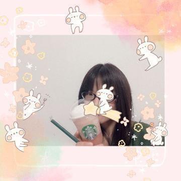 「そろそろ退勤してもいいですか?」07/26(金) 20:06 | 平井 えみの写メ・風俗動画