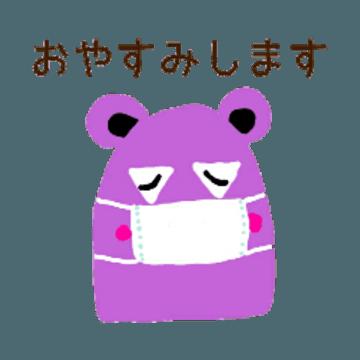 「土曜日。お休み」07/27(土) 00:43 | 岩田の写メ・風俗動画