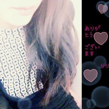 「☆5/31のお礼☆」05/31(水) 23:31 | りりの写メ・風俗動画