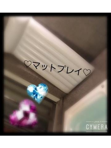 「マットプレイ~」06/01(木) 02:11 | ららの写メ・風俗動画