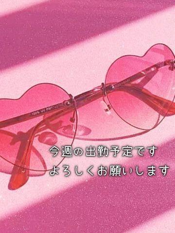 「湿気…じゃないよね」07/29(月) 05:24 | 平井 えみの写メ・風俗動画