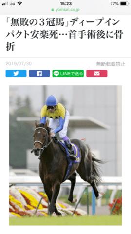 「今年1番の衝撃」07/30(火) 15:33 | 川崎の写メ・風俗動画