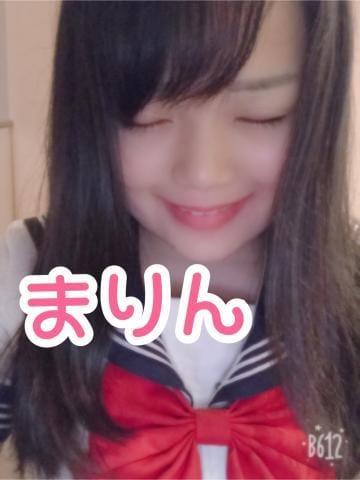 「最近」07/30(火) 16:45 | まりんの写メ・風俗動画