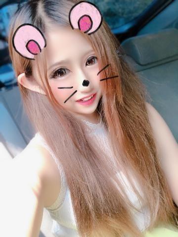 「少しだけ休憩~?」07/31(水) 17:00 | かぐら☆ぷちロリ美少女!の写メ・風俗動画