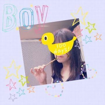 「お腹空いていたから…(^_^ゞ」08/02(金) 12:24 | 平井 えみの写メ・風俗動画