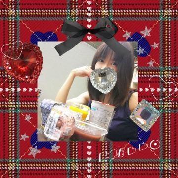 「逆向きでした」08/02(金) 13:12 | 平井 えみの写メ・風俗動画