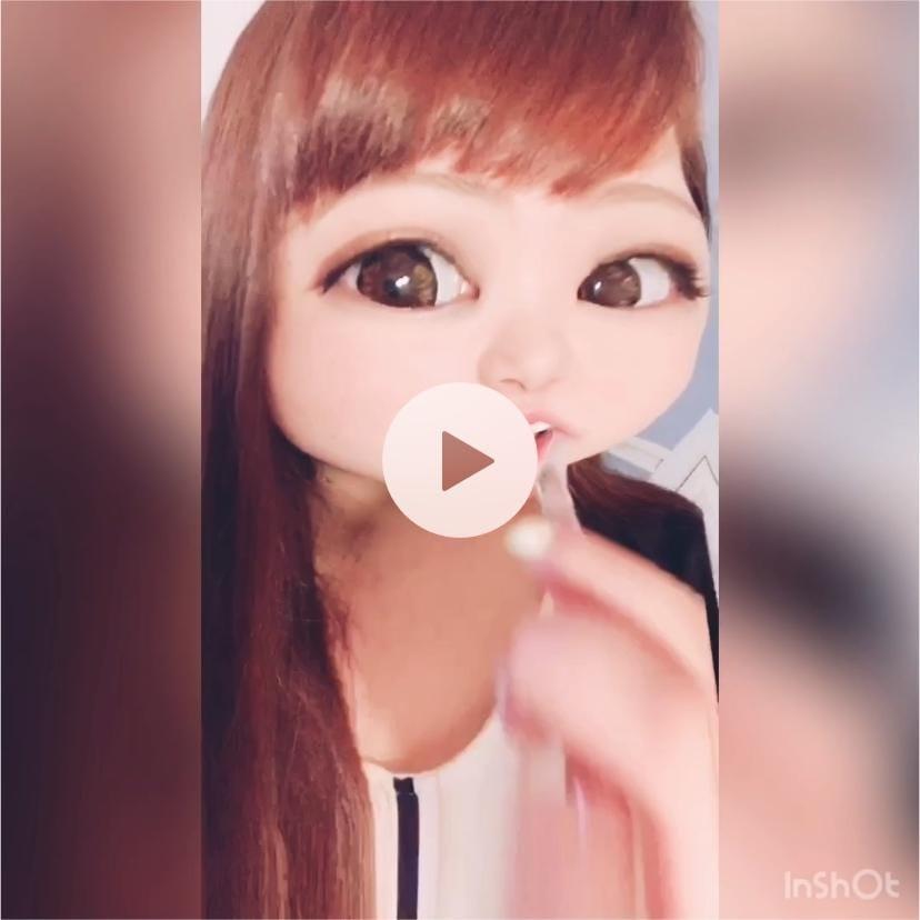 「12:00から!」08/04(日) 10:41 | ゆらの写メ・風俗動画