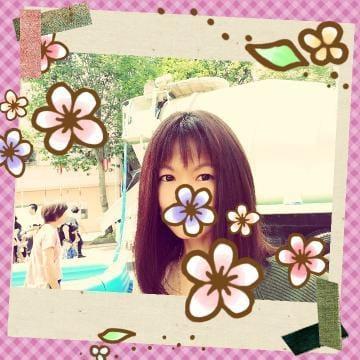 「まぁまぁお仕事」08/04(日) 13:12 | 平井 えみの写メ・風俗動画