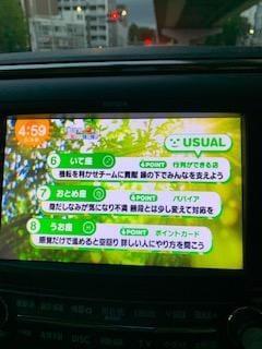 「今日も頑張りましょう☆」08/05(月) 05:14   あやなの写メ・風俗動画