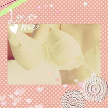 「ちょっとドキドキする」08/05(月) 12:12 | 平井 えみの写メ・風俗動画