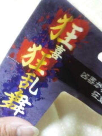 「外人サイズのペニー。」08/06(火) 18:06 | 桐生 ゆうきの写メ・風俗動画