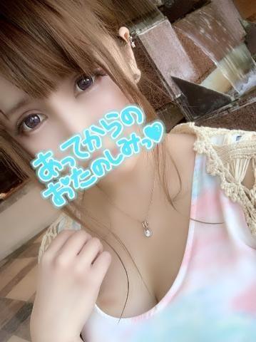 「来る前に、」08/07(水) 13:00 | 水城 りかの写メ・風俗動画