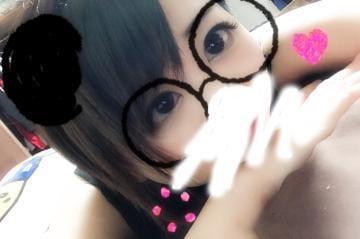 「ダメぽ」08/07(水) 21:23 | りな RINAの写メ・風俗動画
