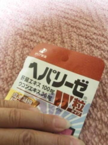 「結果。」08/08(木) 10:54 | 桐生 ゆうきの写メ・風俗動画