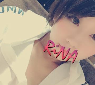 「出勤!」08/08(木) 18:11 | りな RINAの写メ・風俗動画