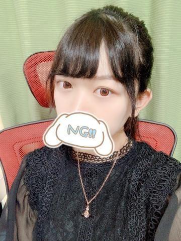 「御礼!」08/09(金) 02:13 | まりの写メ・風俗動画