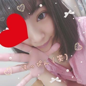 「おはようございます?」08/09(金) 05:58 | みゆの写メ・風俗動画