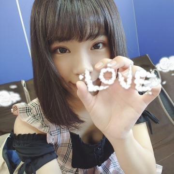 「空いてたよー!笑」08/09(金) 10:20 | みゆの写メ・風俗動画