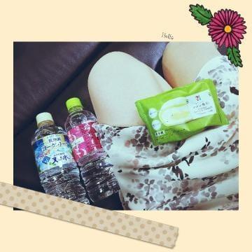 「贅沢」08/09(金) 15:36 | 平井 えみの写メ・風俗動画