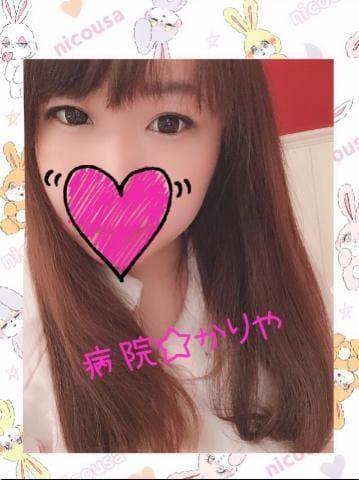 「ありがとう♡」08/09(金) 19:14   刈谷の写メ・風俗動画