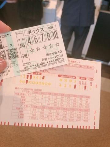 「今日の軍資金!」08/10(土) 13:45 | 川崎の写メ・風俗動画