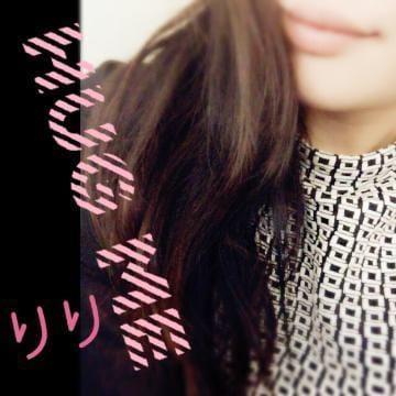 「☆出勤いたしました☆」06/06(火) 14:05 | りりの写メ・風俗動画