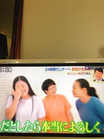 「今年の24時間テレビは」08/12(月) 08:58 | 川崎の写メ・風俗動画