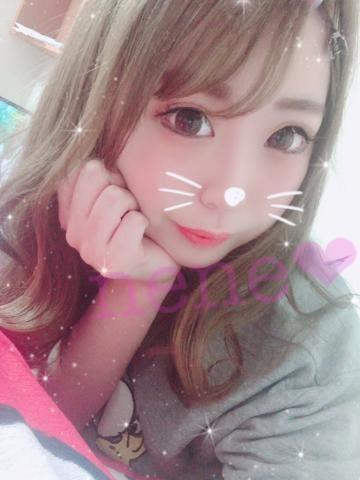 「おは?」08/12(月) 16:01 | ねねの写メ・風俗動画